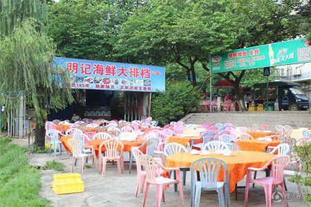 丰业香樟园