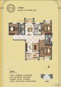 金泰国际广场3室2厅2卫120平方米户型图