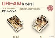 东方万汇城1室2厅1卫58--66平方米户型图