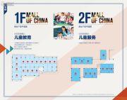 中国摩0平方米户型图