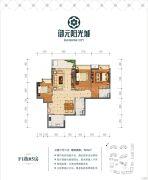 御元阳光城3室2厅2卫99平方米户型图