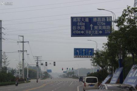 成大・翡翠湾