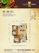 凤凰新城3室2厅1卫92平方米户型图