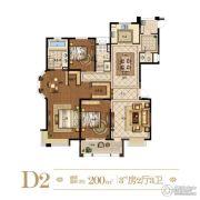 风尚米兰3室2厅3卫0平方米户型图