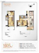万科尚城4室2厅3卫105平方米户型图