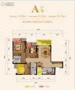 康桥融府2室2厅2卫76平方米户型图