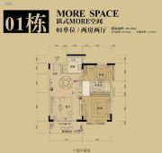 领江壹号2室2厅0卫104平方米户型图