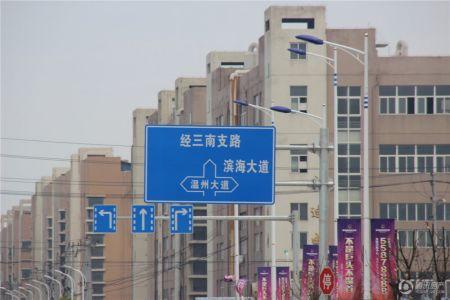 温州国际机电城