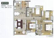 邦华翠悦湾4室2厅2卫116平方米户型图