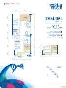 骋望麓涛townhouse3室2厅1卫90平方米户型图