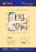 桂林恒大城3室2厅2卫116平方米户型图
