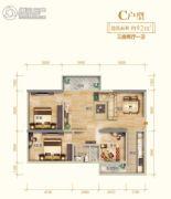 文汇华府3室2厅1卫92平方米户型图