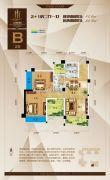 金海国际2室2厅1卫84平方米户型图