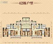 御景豪园3室2厅2卫94--161平方米户型图
