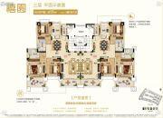 恒大御湖湾3室2厅2卫135平方米户型图