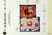 星河城1室1厅1卫43--46平方米户型图