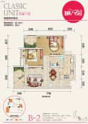 文杰莱茵广场2室2厅1卫80平方米户型图