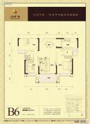 中驰・第一城3室2厅2卫121平方米户型图