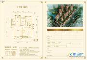 金屋秦皇半岛3室2厅2卫167平方米户型图