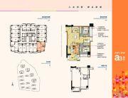 凤翔湖滨世纪2室1厅1卫93平方米户型图