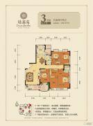 ��鑫苑5室2厅2卫196平方米户型图