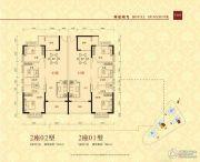 华夏阳光3室2厅2卫119平方米户型图