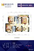 新地中央广场3室2厅2卫89平方米户型图
