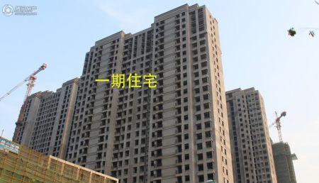 绿地中心-楼盘详情-合肥腾讯房产