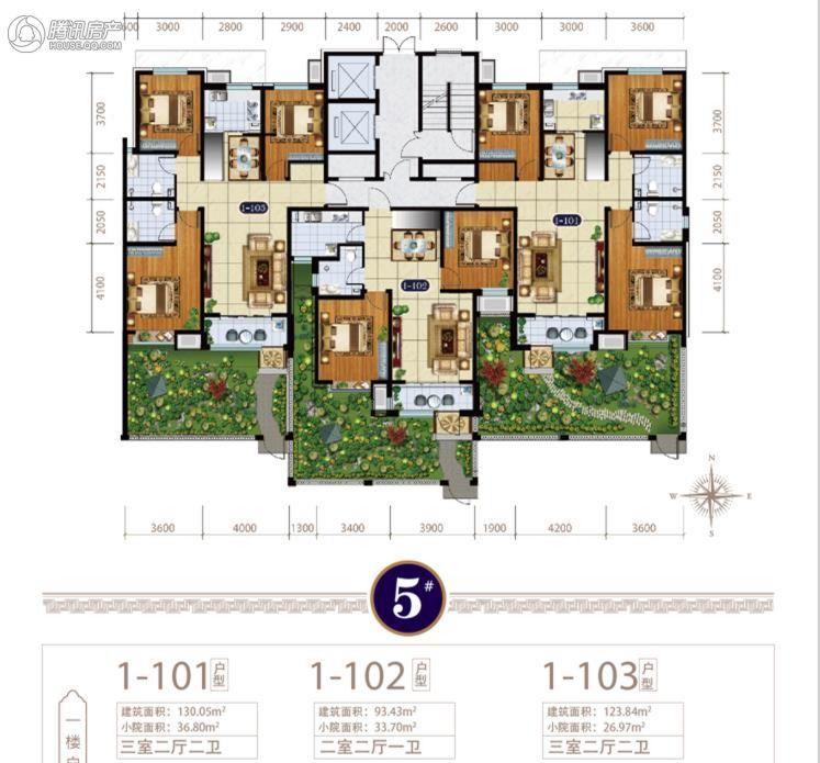 小院户型面积区间为26.97-36.80平米图片