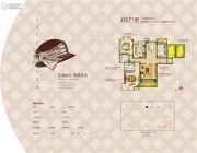 中冶・一曲江山3室2厅2卫135--137平方米户型图