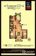 环龙湾3室2厅1卫0平方米户型图