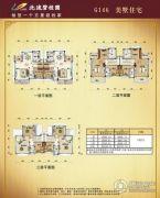 北流碧桂园5室2厅0卫226平方米户型图