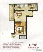 绿地・国际花都1室1厅1卫41平方米户型图