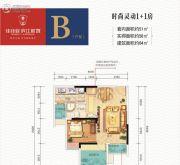 佳兆业滨江新城1室2厅1卫64平方米户型图