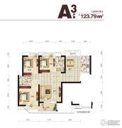 福星惠誉福星华府3室2厅2卫123平方米户型图