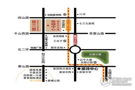 碧桂园银亿・大城印象