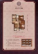 雅世・乐府兰庭2室2厅1卫92平方米户型图