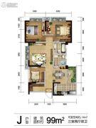 金地天府城3室2厅2卫99平方米户型图