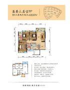 江与城3室2厅2卫122平方米户型图