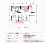 京华假日湾2室2厅1卫85--89平方米户型图