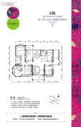 晟领国际4室3厅2卫221平方米户型图