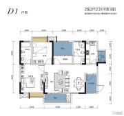 鑫盛滨江国际2室2厅2卫109--121平方米户型图