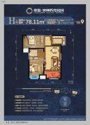 奥林匹克花园2室2厅1卫87平方米户型图