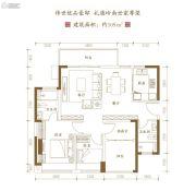 泰禾佛山院子3室2厅2卫105平方米户型图