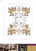 叠翠峰3室2厅1卫87--104平方米户型图