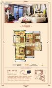 华天首府3室2厅2卫132平方米户型图