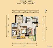 明威橡树湾3室2厅2卫122平方米户型图