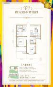 宝力・尧阳美郡2室2厅1卫75平方米户型图