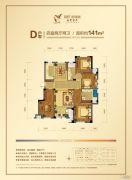 金昌启亚・白鹭金岸4室2厅2卫141平方米户型图