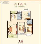 御景庄园3室2厅1卫106平方米户型图